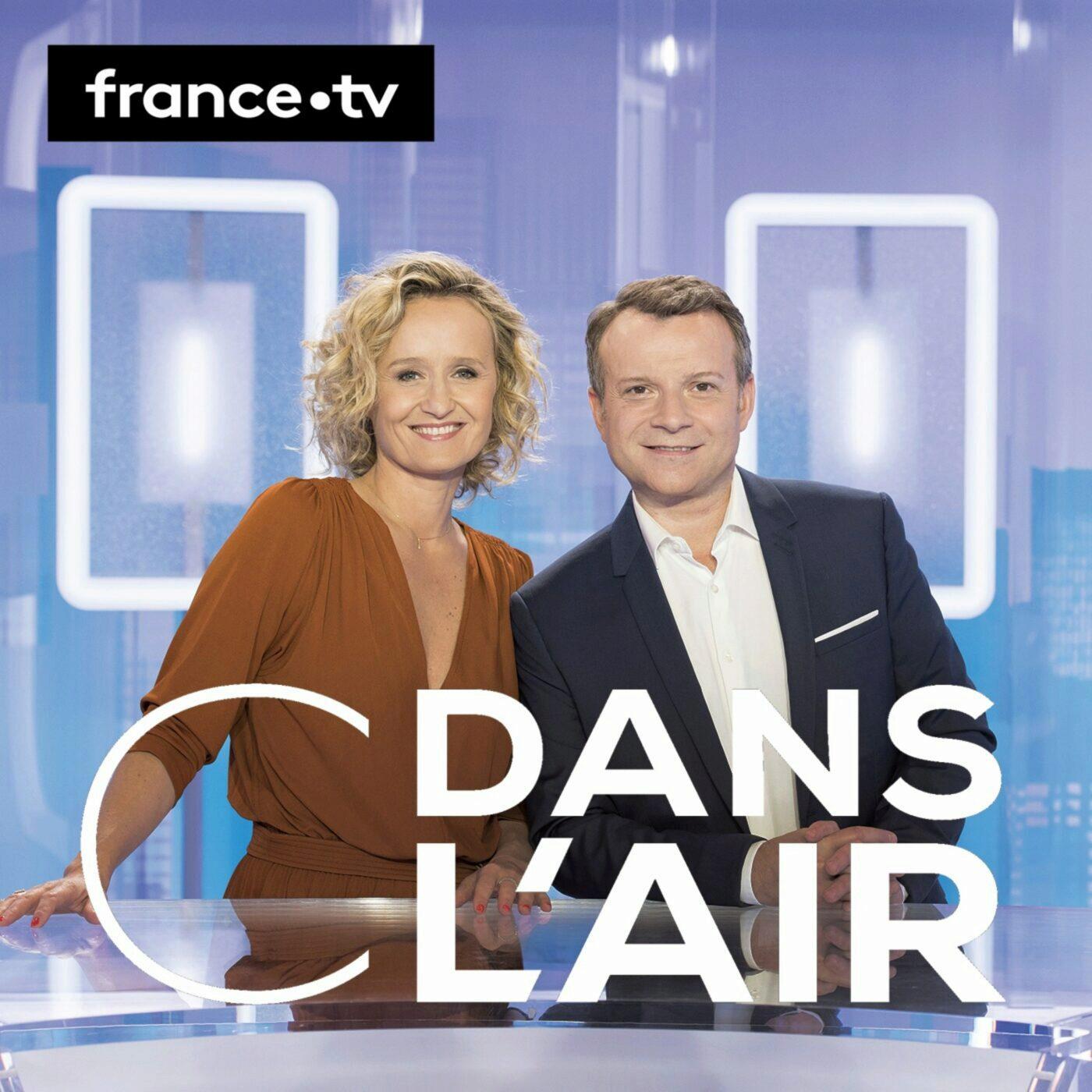 VACANCES : À NOUS LA FRANCE ! - 31/07/21